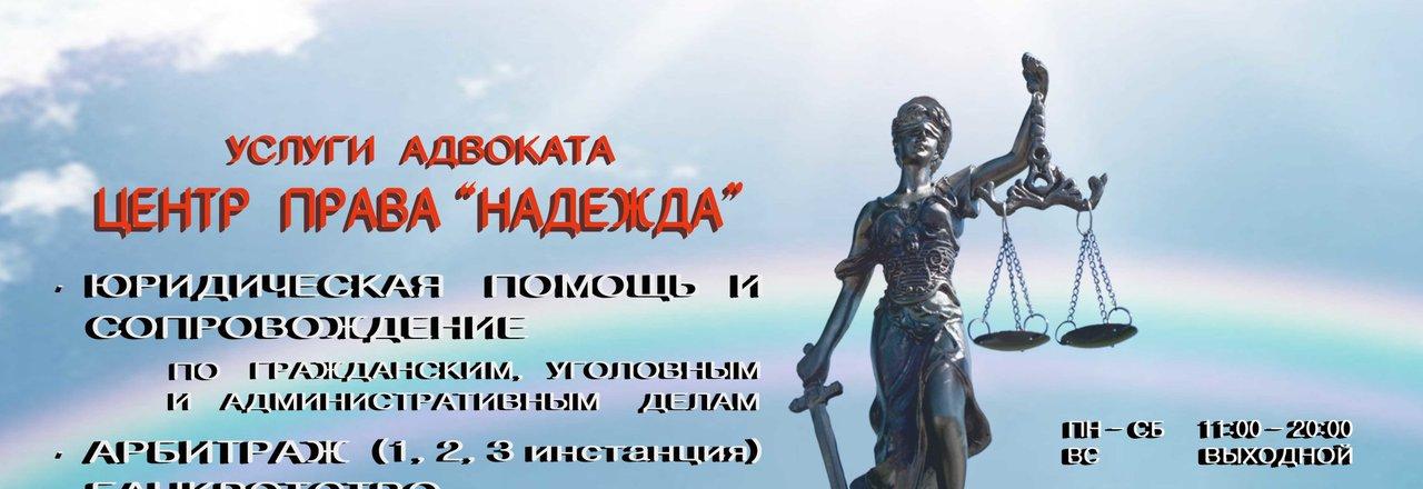 юридические консультации выборгского района санкт петербурга