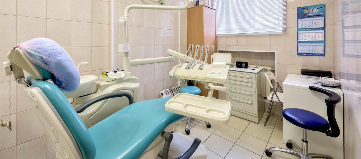 стоматологическая клиника добрые руки в рыбацком