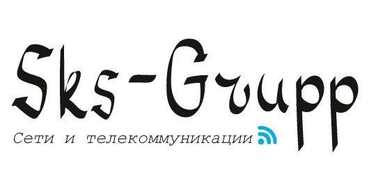 фотография Интернет-магазин сетевого оборудования SKS-Grupp на улице Мате Залки