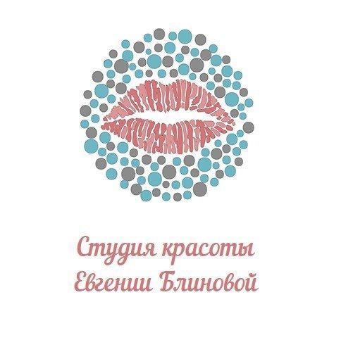 фотография Студии красоты Евгении Блиновой