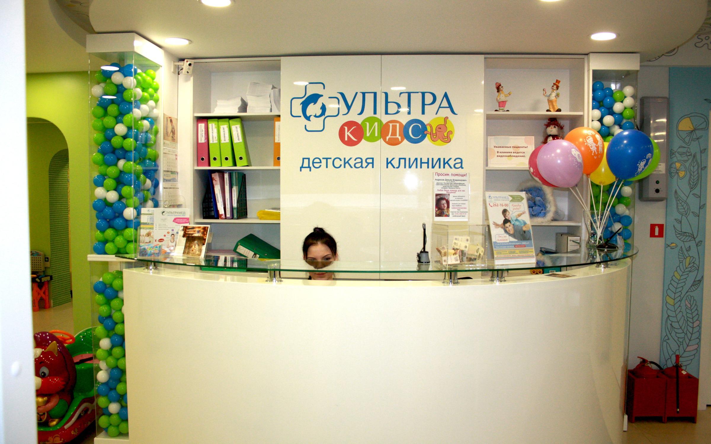 фотография Детской клиники УльтраКИДС на улице Янки Купалы