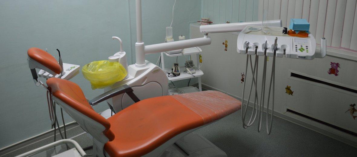 Фотогалерея - Стоматологический центр Дантист на Колпинской улице