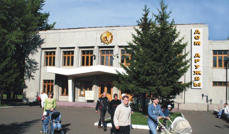 фотография Национальное культурно-спортивное объединение Омский Дом Дружбы