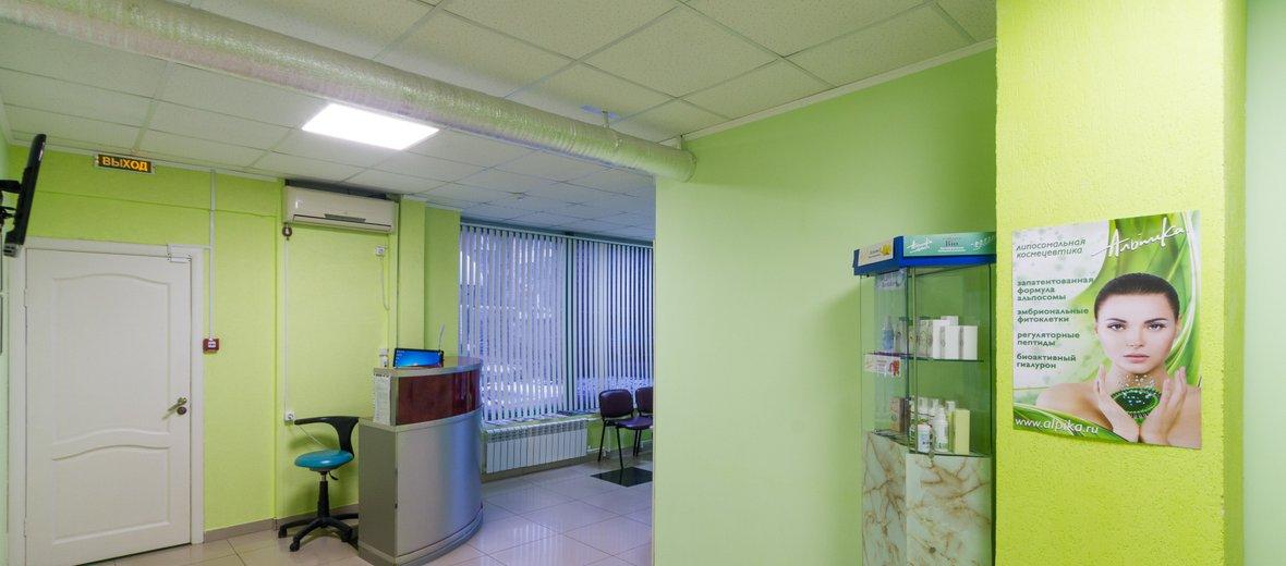 Фотогалерея - Клиника Моя любимая в Энгельсе