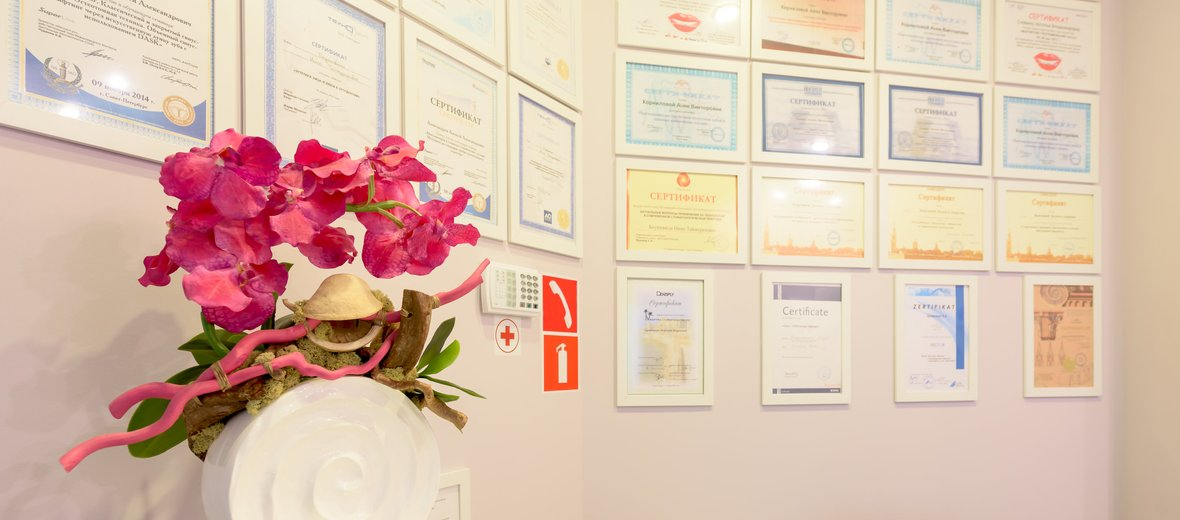 Фотогалерея - Стоматология Дентал Клиник