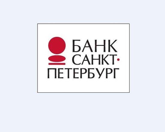 отделения банка кредит европа банк в спб адреса отделений