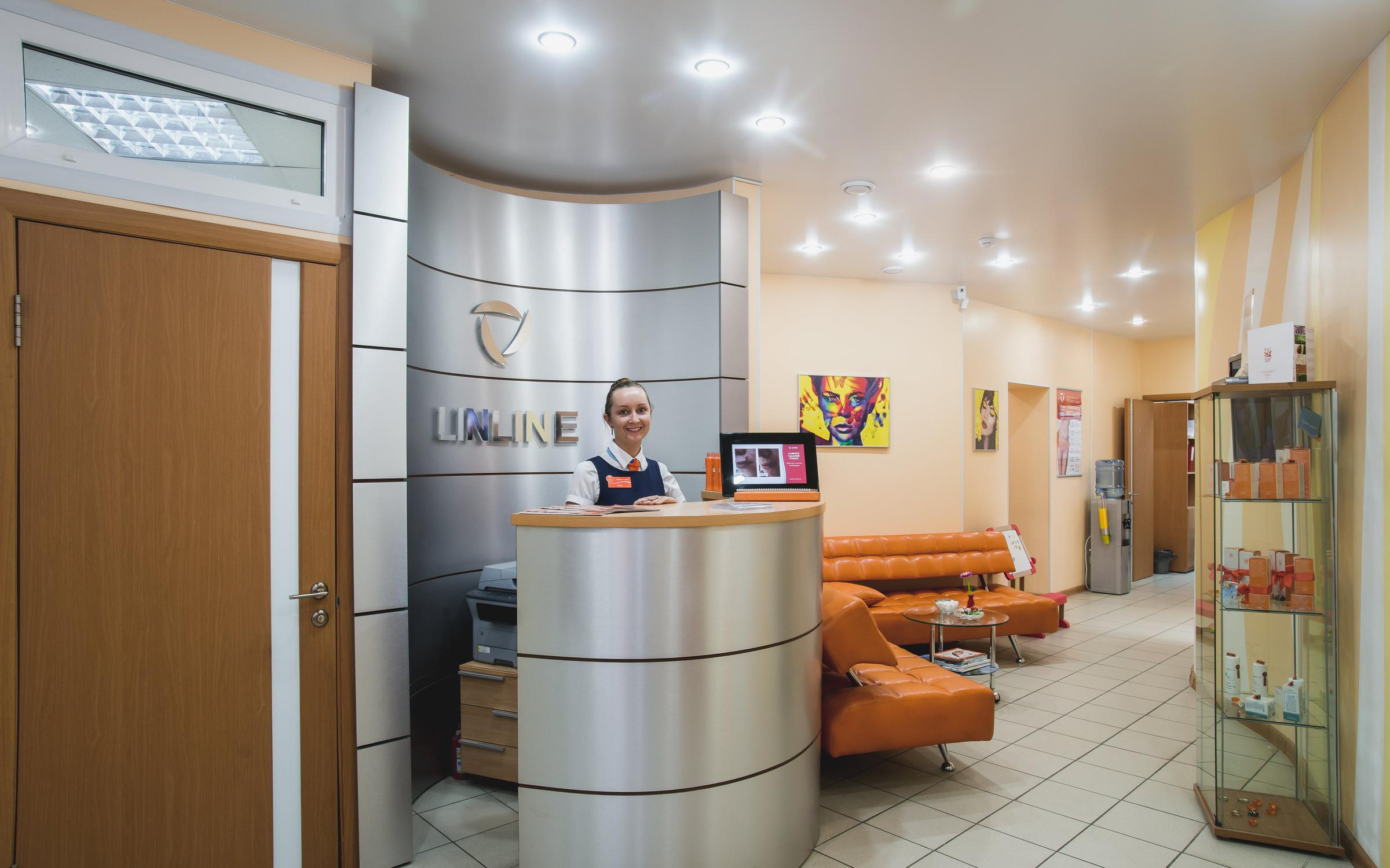 фотография Клиники лазерной косметологии ЛИНЛАЙН на улице Ванеева