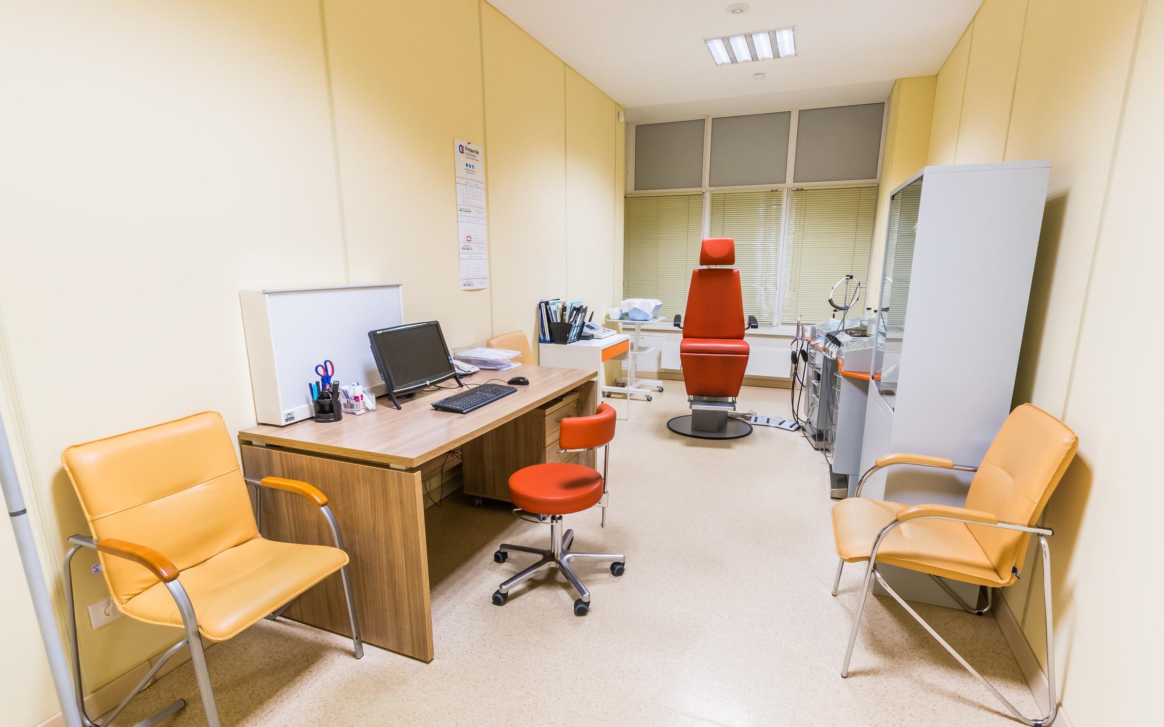 фотография Открытой клиники Лечебно-диагностический центр Кутузовский на метро Славянский бульвар