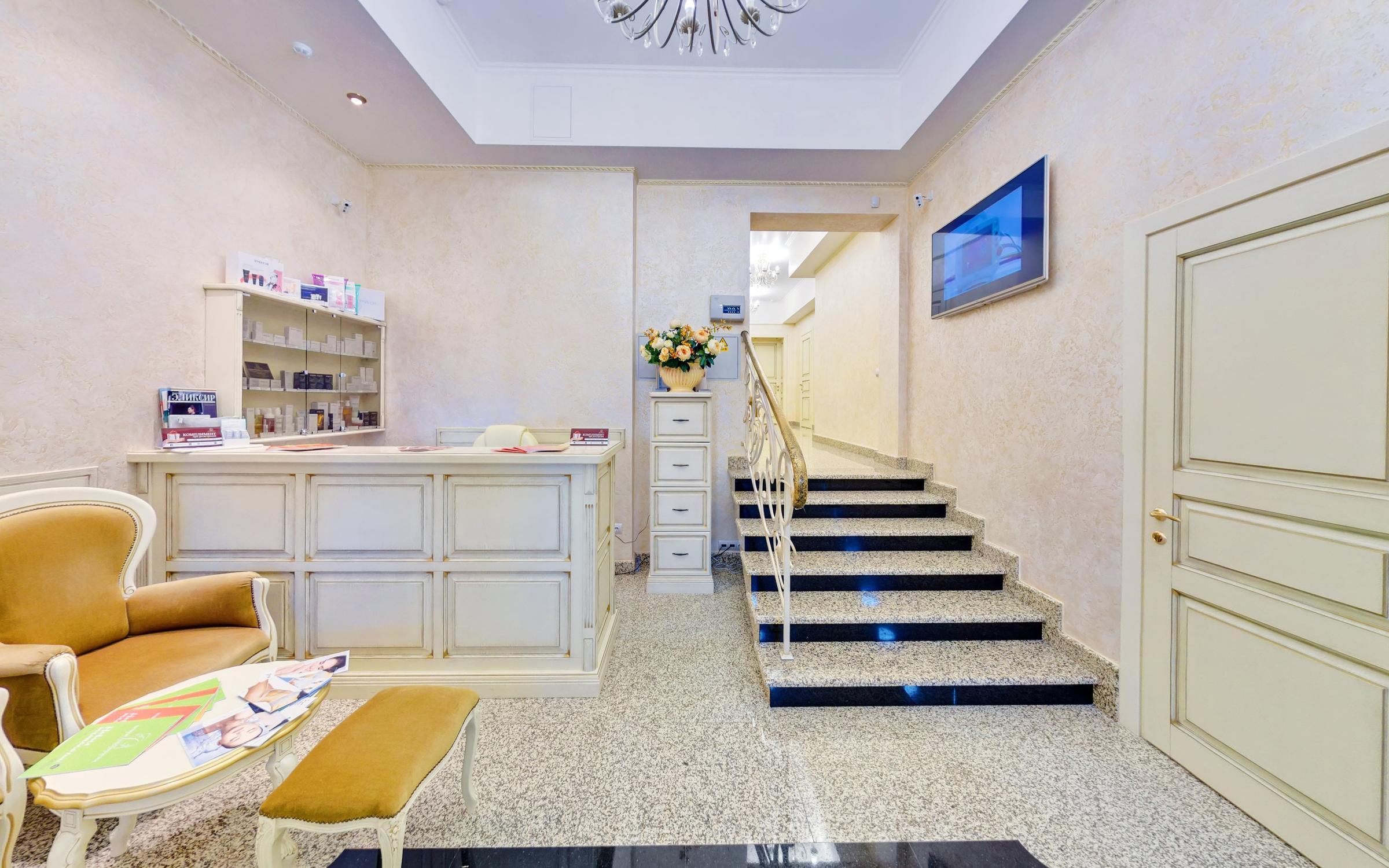 фотография Стоматологической клиники Новые Технологии на улице Некрасова
