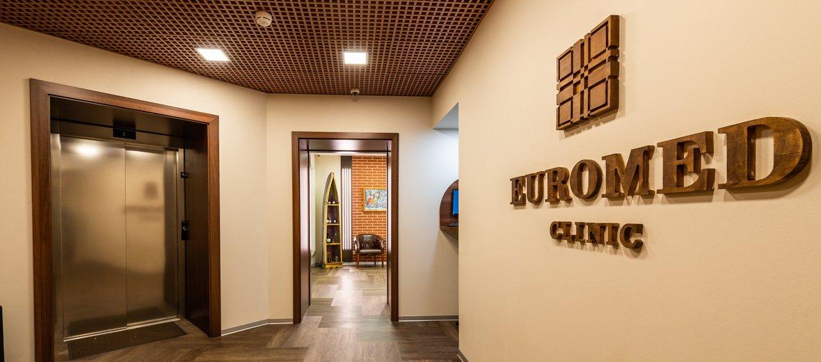 Фотогалерея - Евромед, медицинские центры, Санкт-Петербург