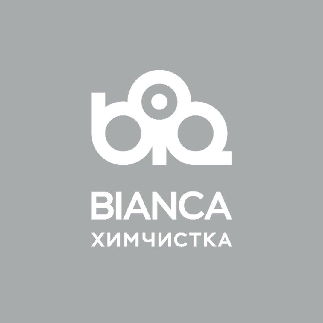 фотография Химчистки BIANCA в ТЦ Смоленский Пассаж