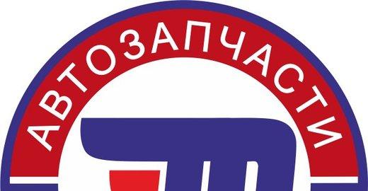 фотография Магазина автозапчастей Trindrin.ru в Ленинском районе