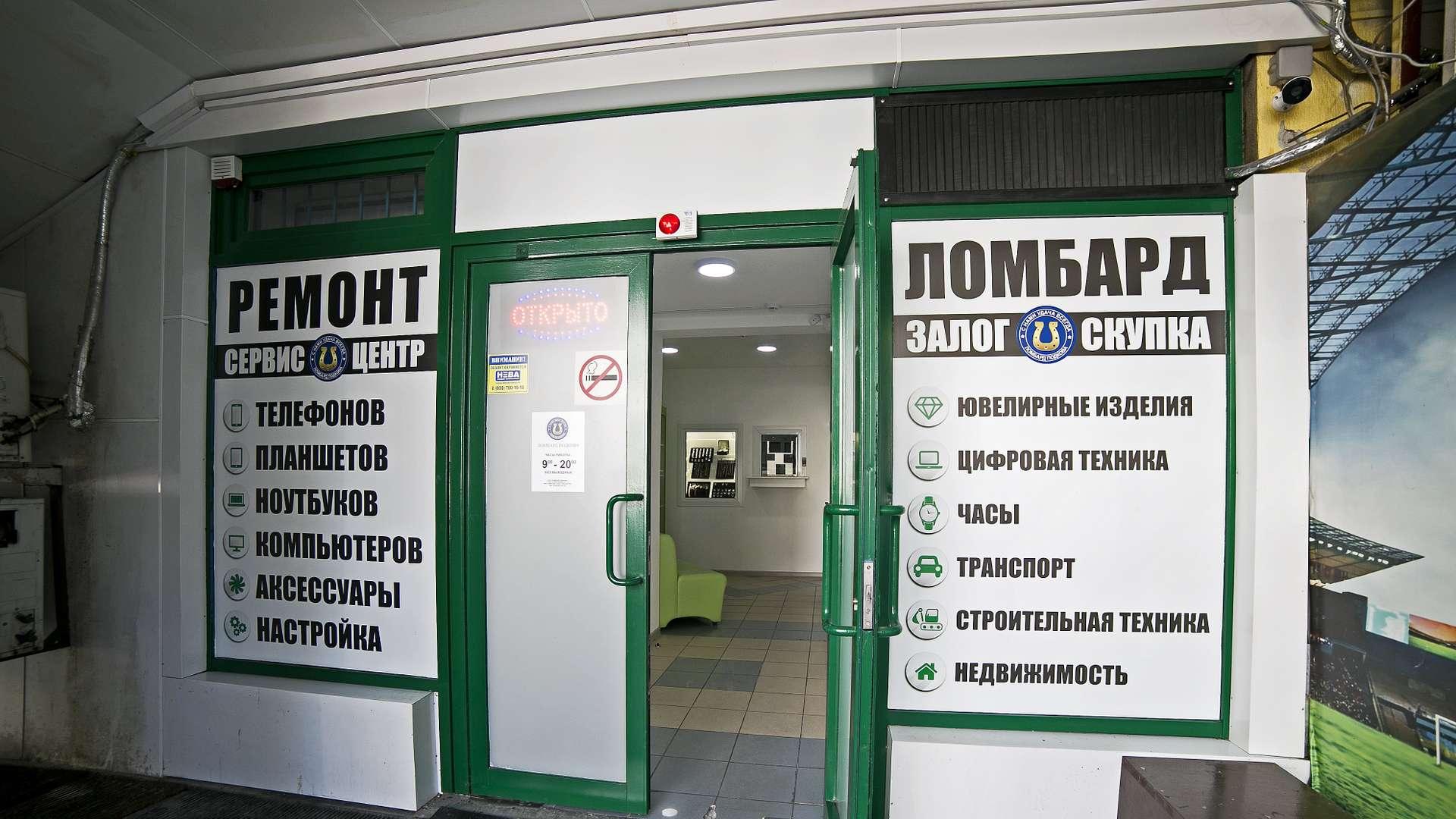 В области московской ломбарде работа в ссср продать часы настольные
