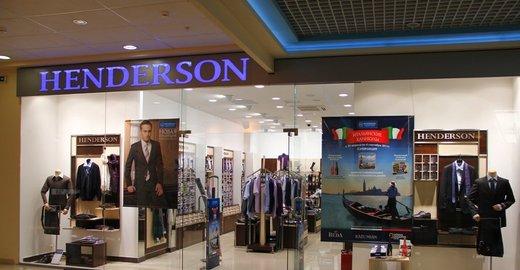 d07a66e973db Салон мужской одежды Henderson в ТЦ Вива Лэнд - отзывы, фото, каталог  товаров, цены, телефон, адрес и как добраться - Одежда и обувь - Самара -  Zoon.ru