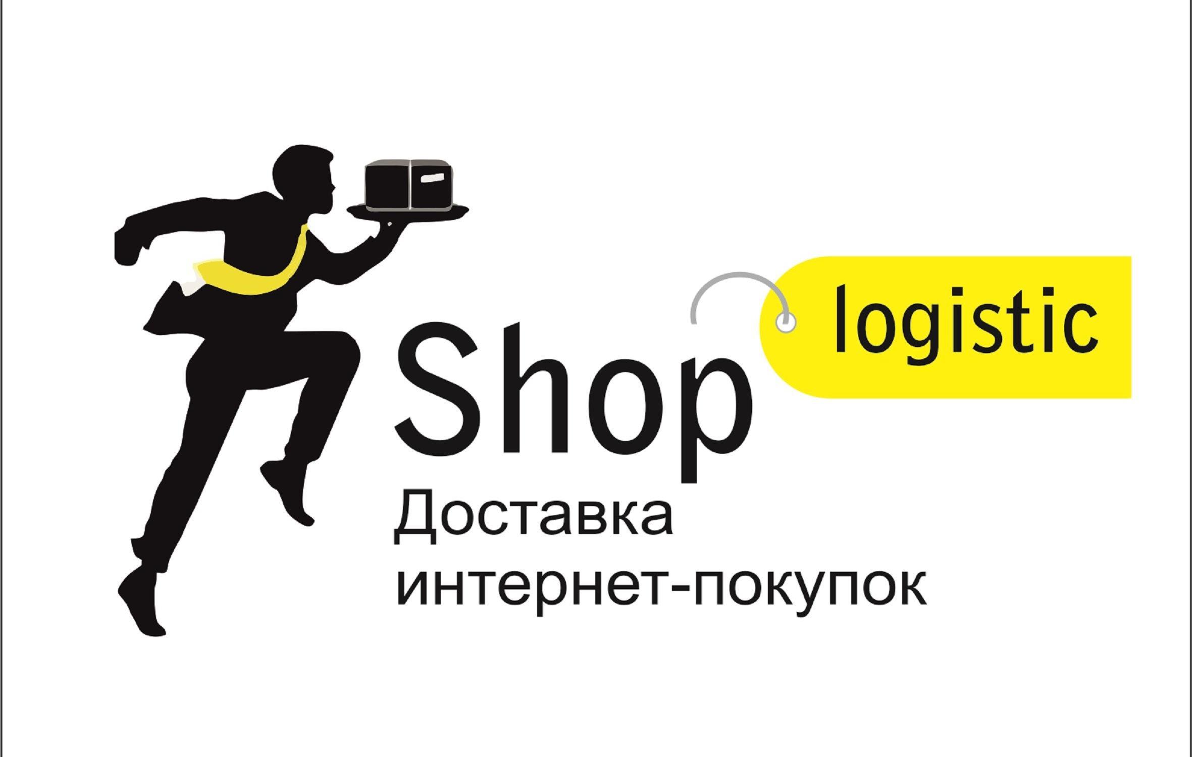 Доставка Для Интернет Магазинов Тула