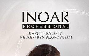 фотография Выпрямление средних волос
