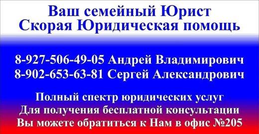 юридическая консультация бесплатно волгоград дзержинский район