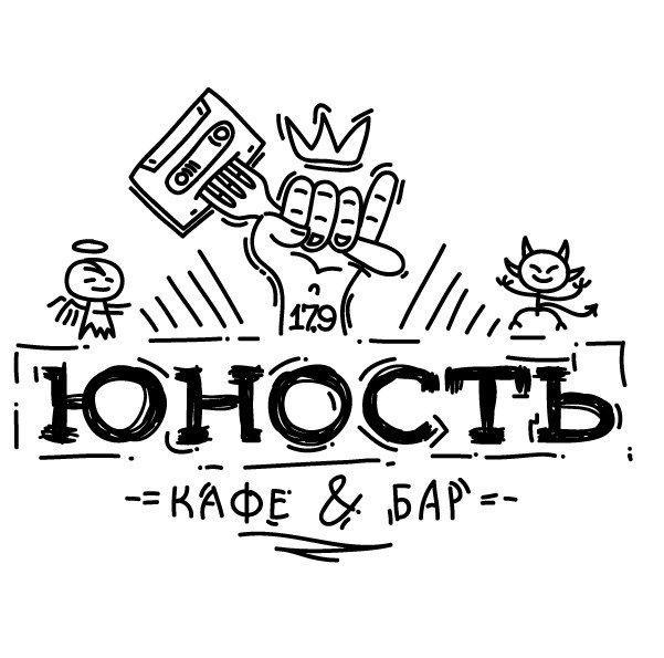 фотография Кафе-бара Юность на Кировском проспекте