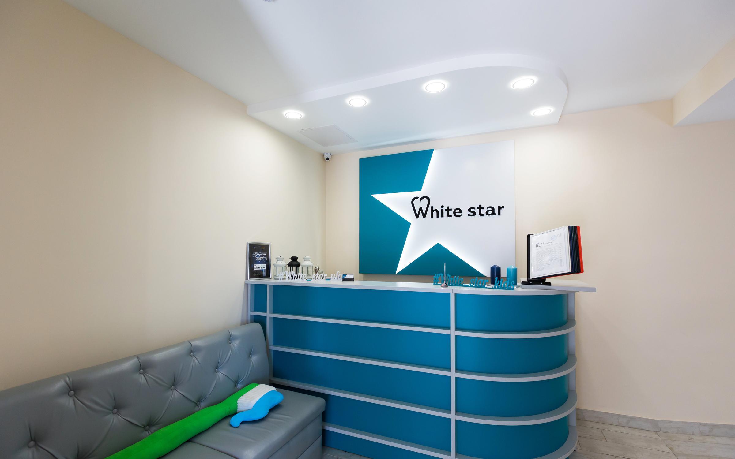 фотография Стоматологии White star на улице 8 Марта