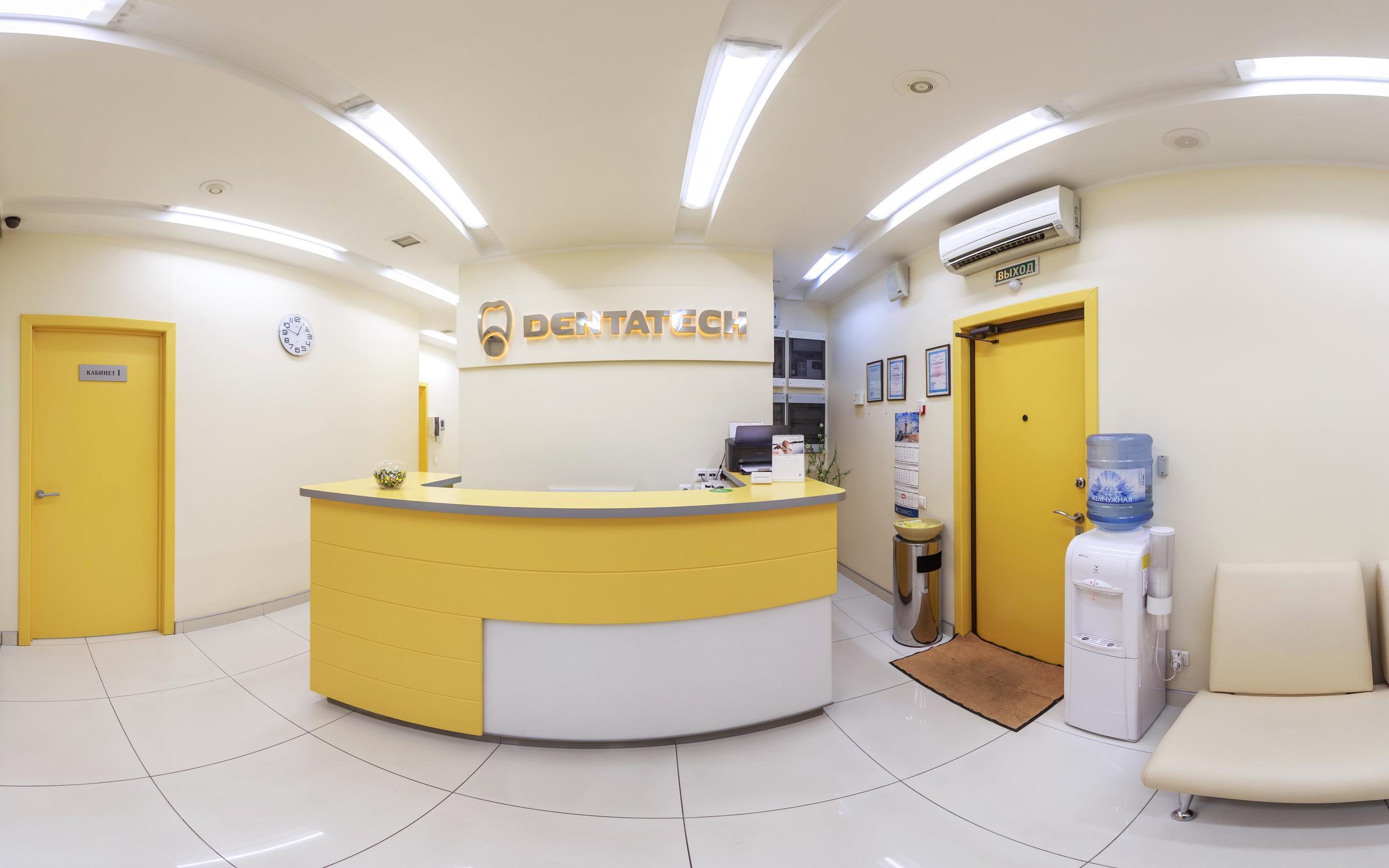 фотография Стоматологии DentaTech в БЦ Новь