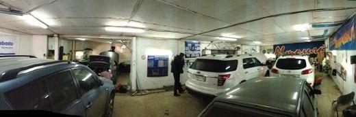 фотография Автотехцентр по ремонту иномарок Автолига на Магистральной улице
