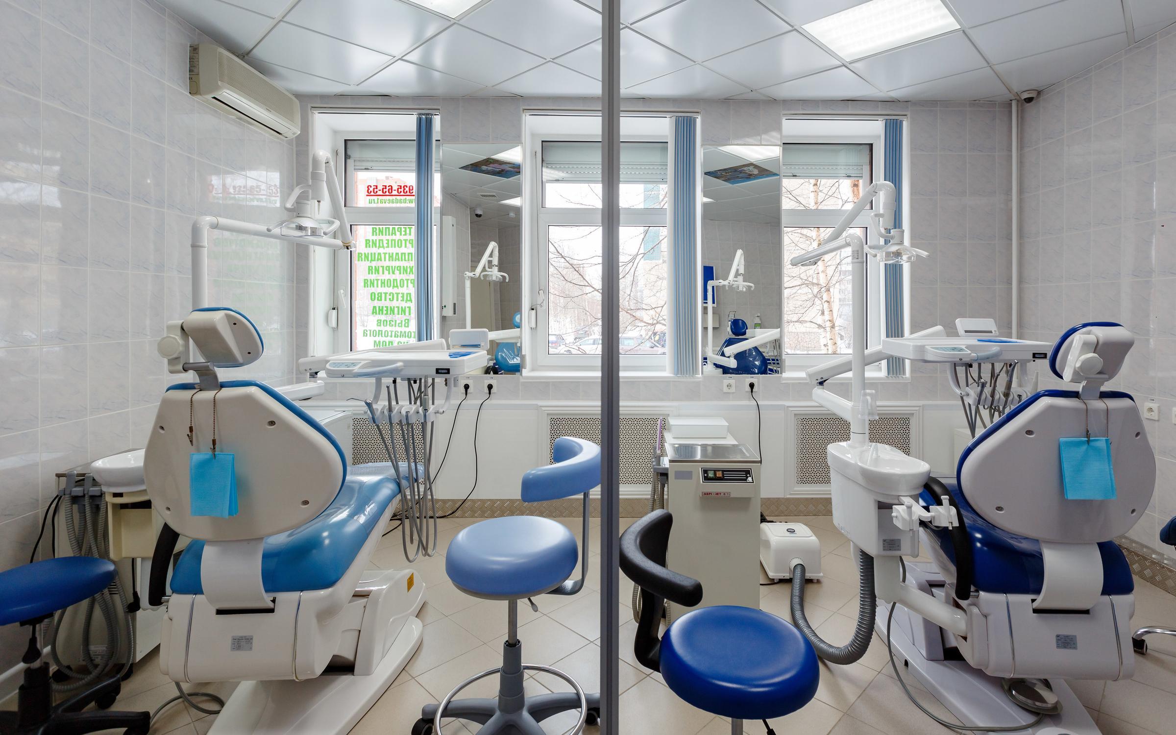 фотография Центра семейной стоматологии Стоякин и Ко