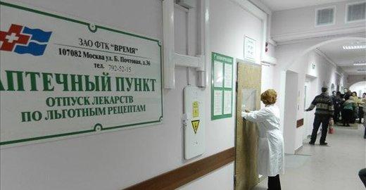 ГОРОДСКАЯ ПОЛИКЛИНИКА  52 Филиал 3 бывшая ГП 192