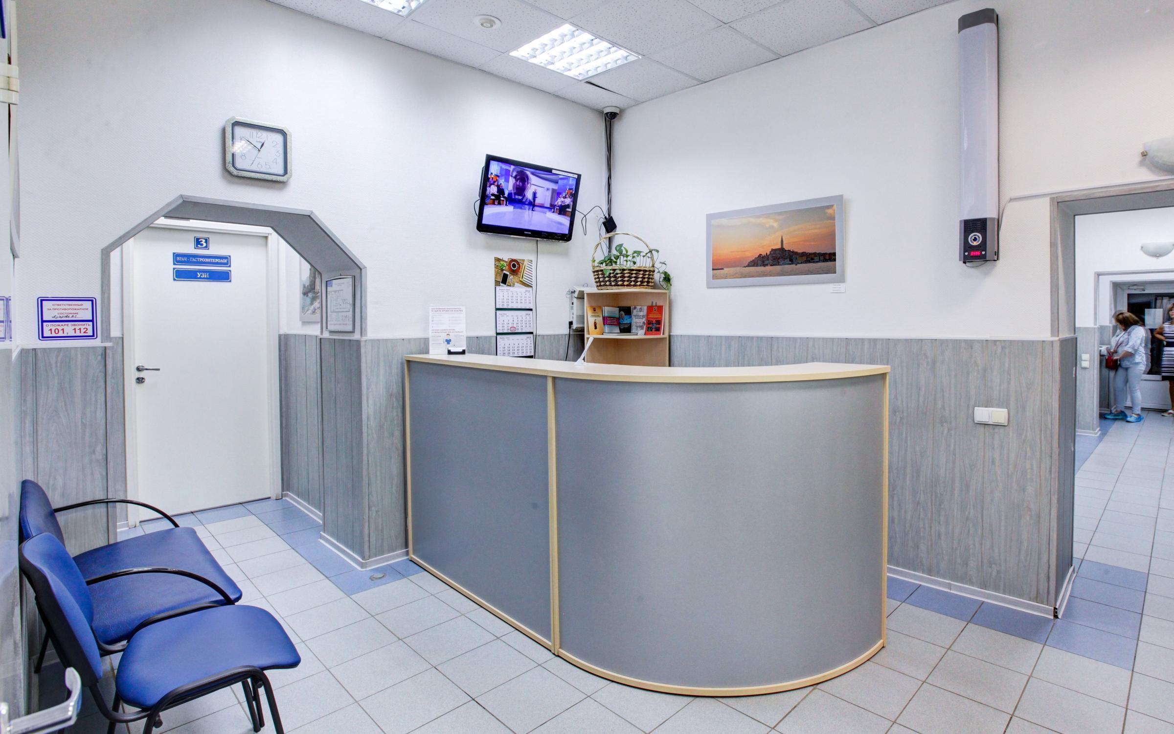 фотография Медицинского центра Финист на улице Гамалеи, 19
