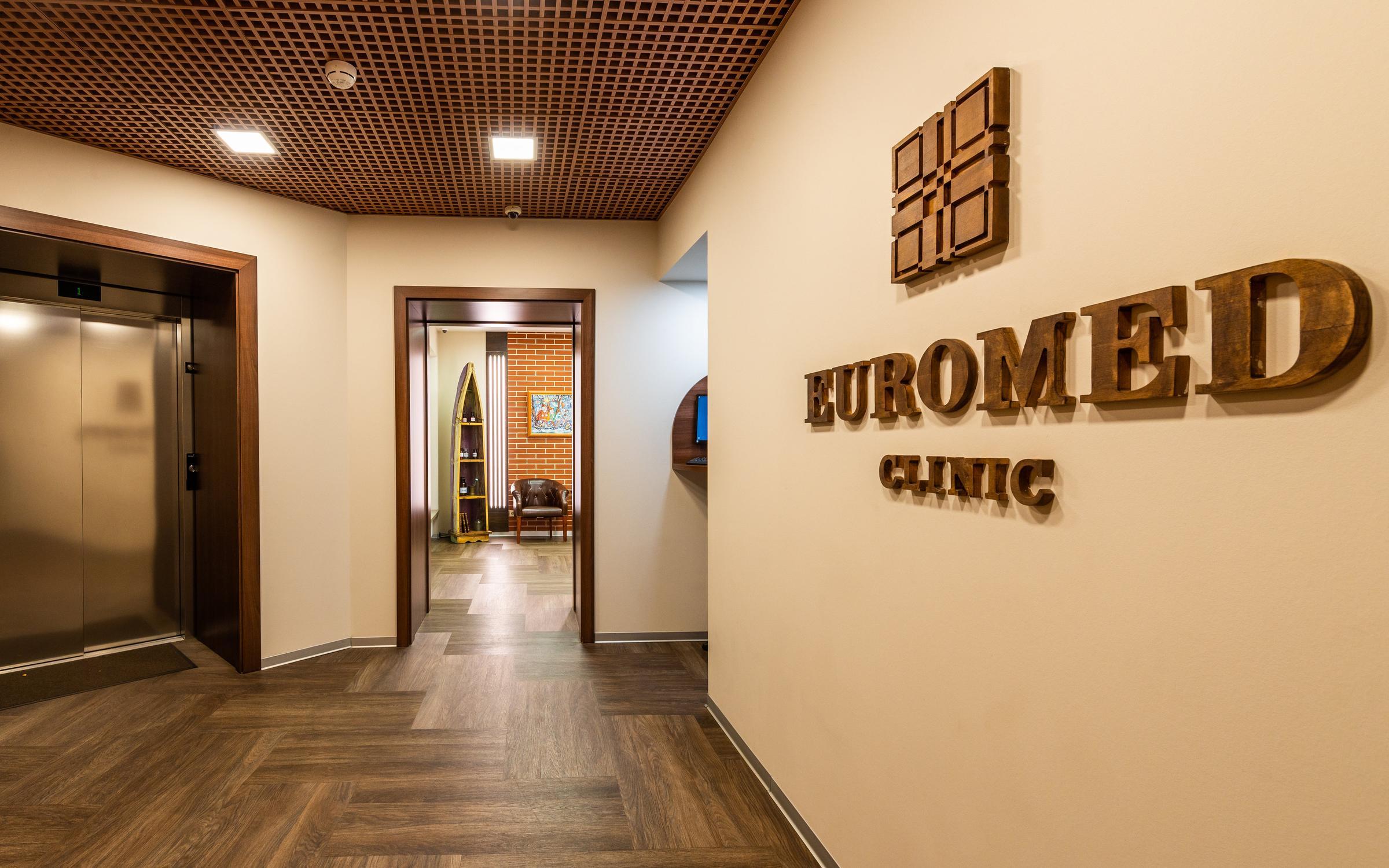 фотография Клиники Евромед на Суворовском проспекте