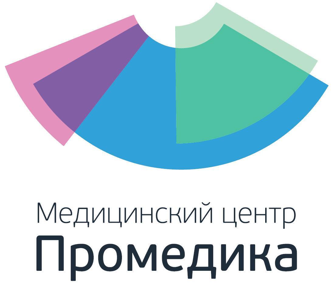 фотография Медицинского центра Промедика на улице Конева