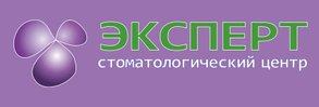 Стоматологический центр Эксперт на Коломяжском проспекте