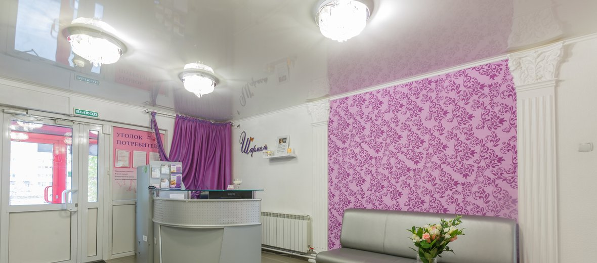 Фотогалерея - Медицинский центр красоты Шармель на улице Алексеева, 25