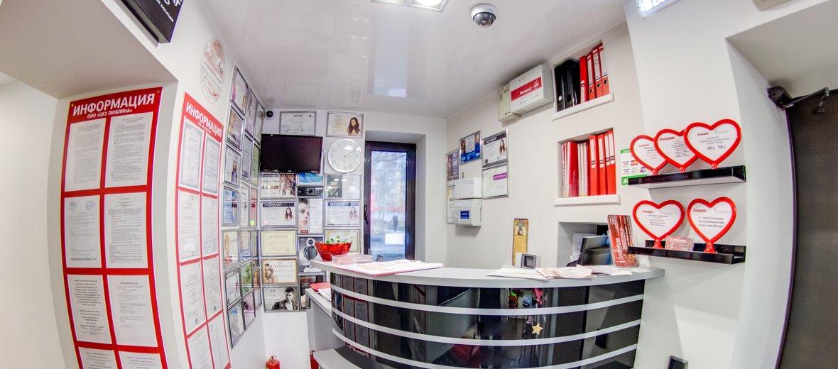 Фотогалерея - Центр красоты и здоровья Любляна