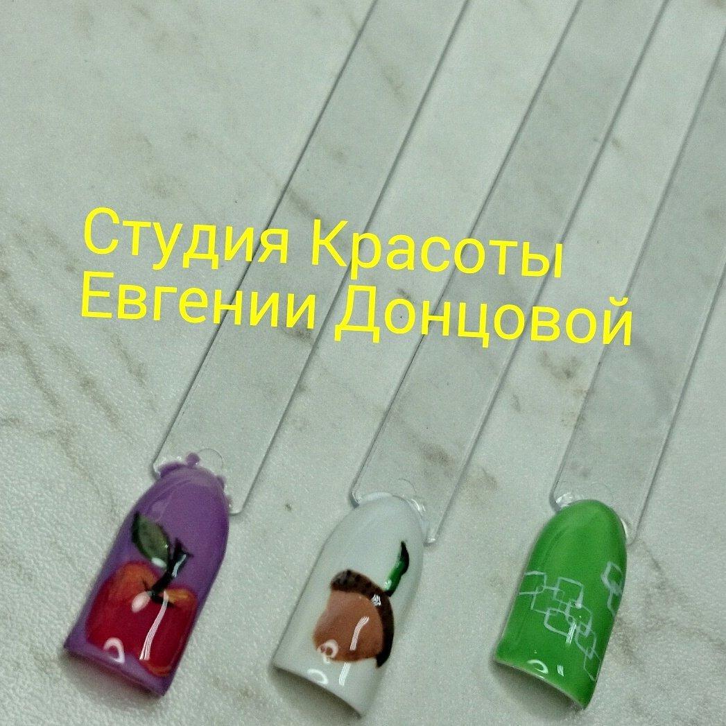 фотография Dontsova Nails Студия Красоты