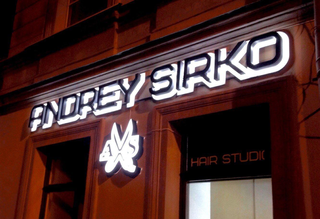 фотография Студии Andrey Sirko Hair Design