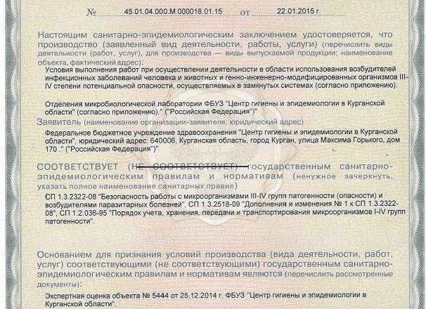 Письмо администрации президента