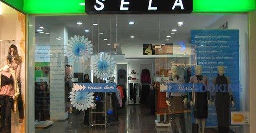фотография Магазина одежды Sela на метро Спортивная