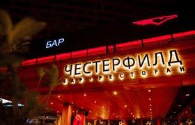 Ночные клубы премиум класса в москве караоке клубы войс москвы