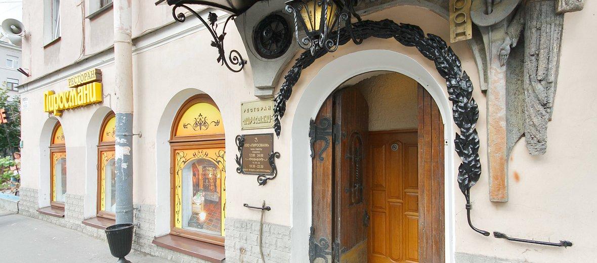 Фотогалерея - Ресторан Пиросмани на Большом проспекте П.С.