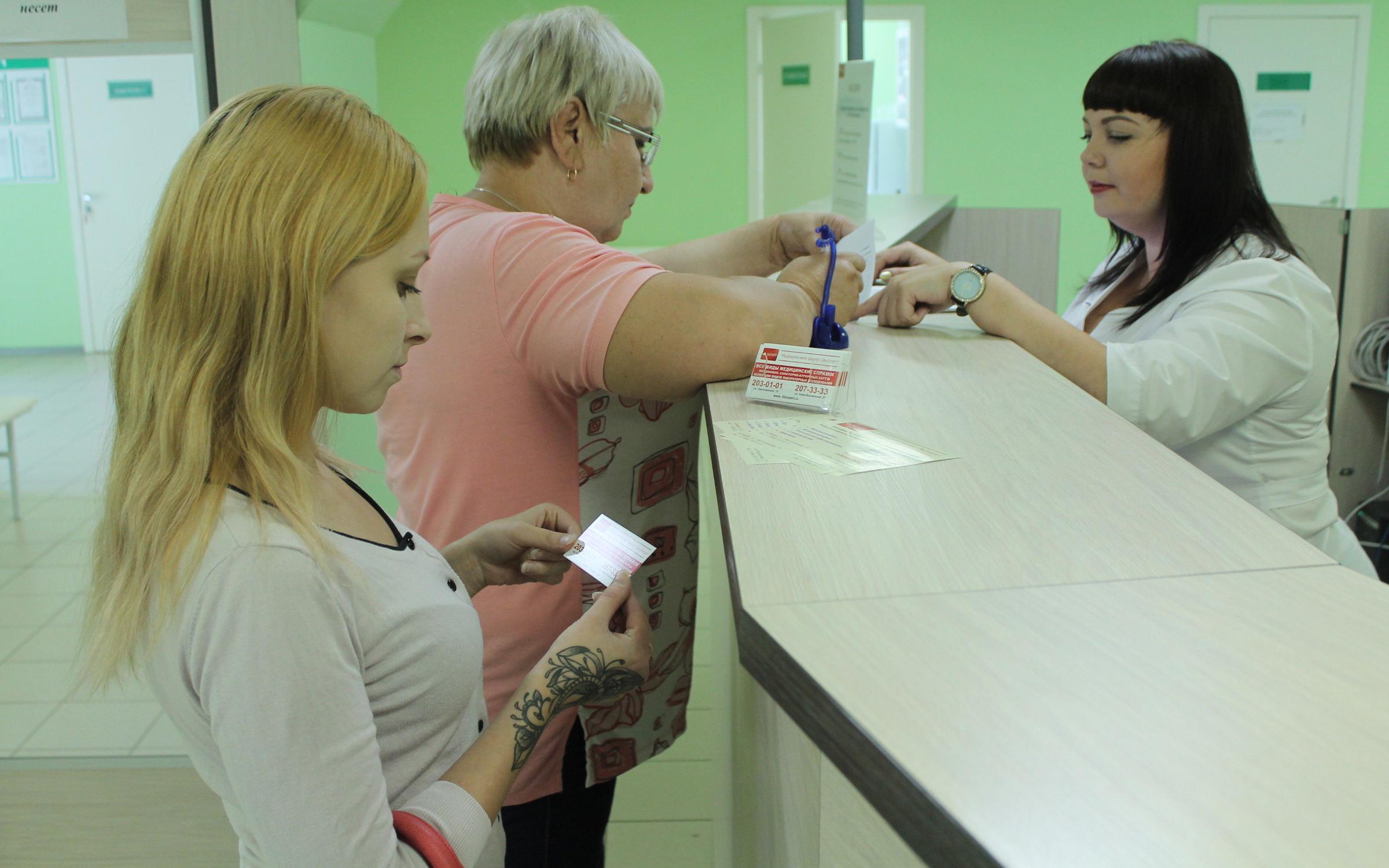 фотография Медицинского центра Эксперт на Красносельской улице