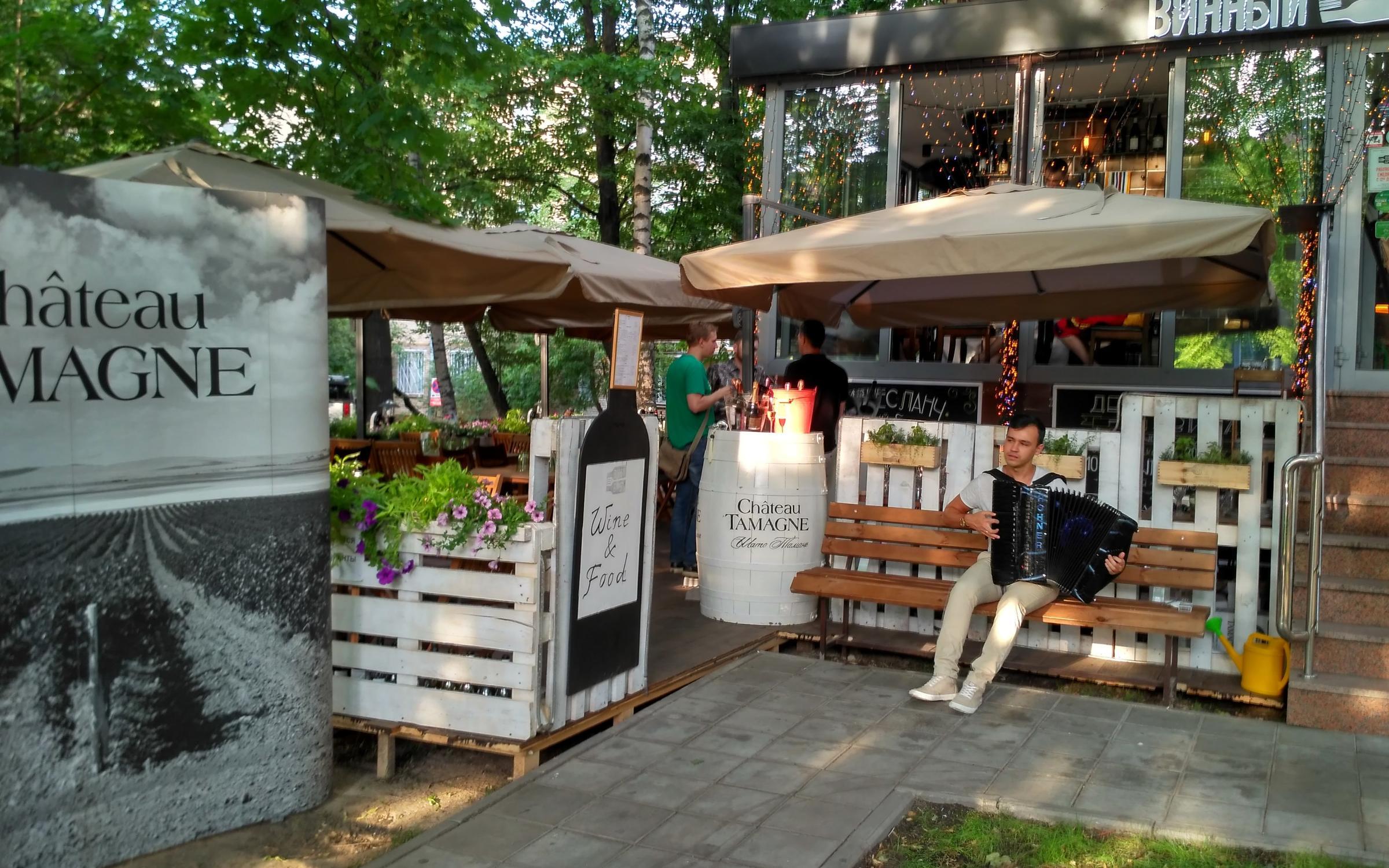 фотография Винный бар, ресторан Винный Буфет на проспекте 60-летия Октября