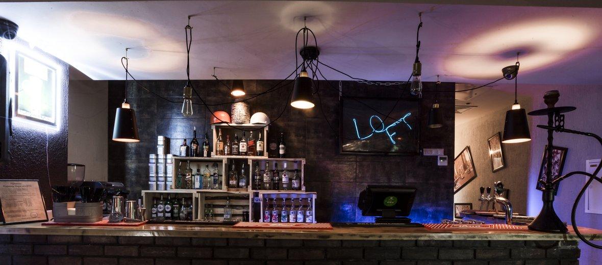 Фотогалерея - Караоке-бар Loft на Варшавском шоссе