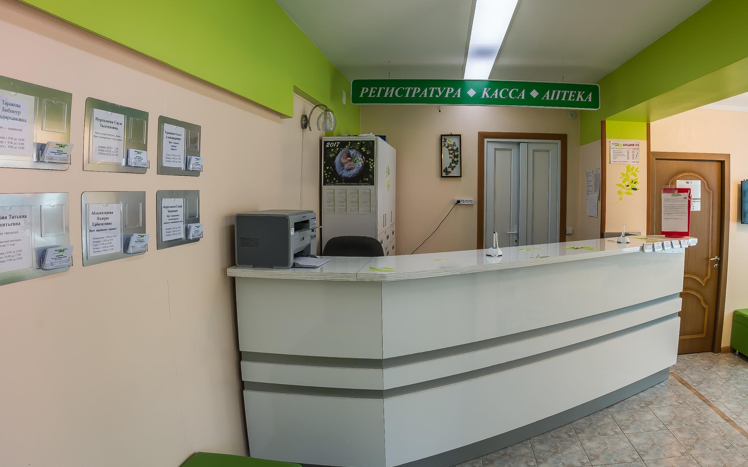 фотография Медицинского центра Аурика в мкр Орбита-3