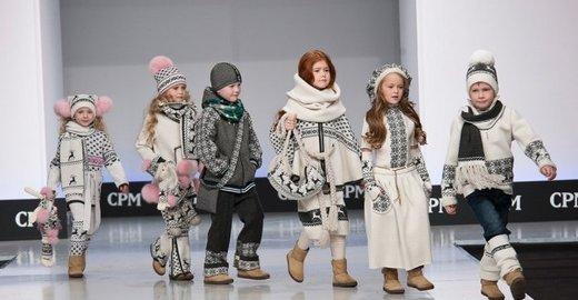 фотография Магазина детской одежды Андерсен в ТЦ Горизонт