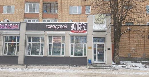 Городской ломбард в Коломне - отзывы, фото, цены, телефон и адрес - Бытовые  услуги - Москва - Zoon.ru 27de010674c