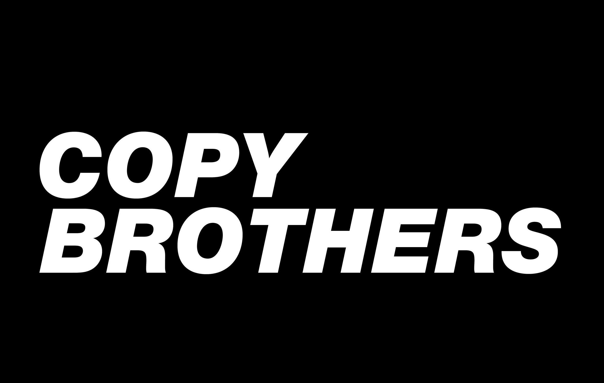 фотография Копировального центра Copy Brothers в Малом Кисельном переулке