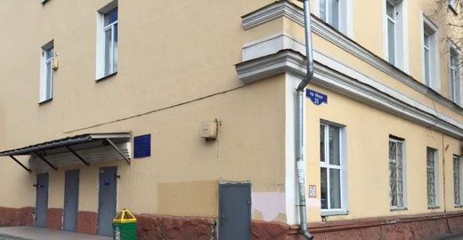 фотография Краевой противотуберкулезный диспансер №1 Филиал №3 на проспекте Мира