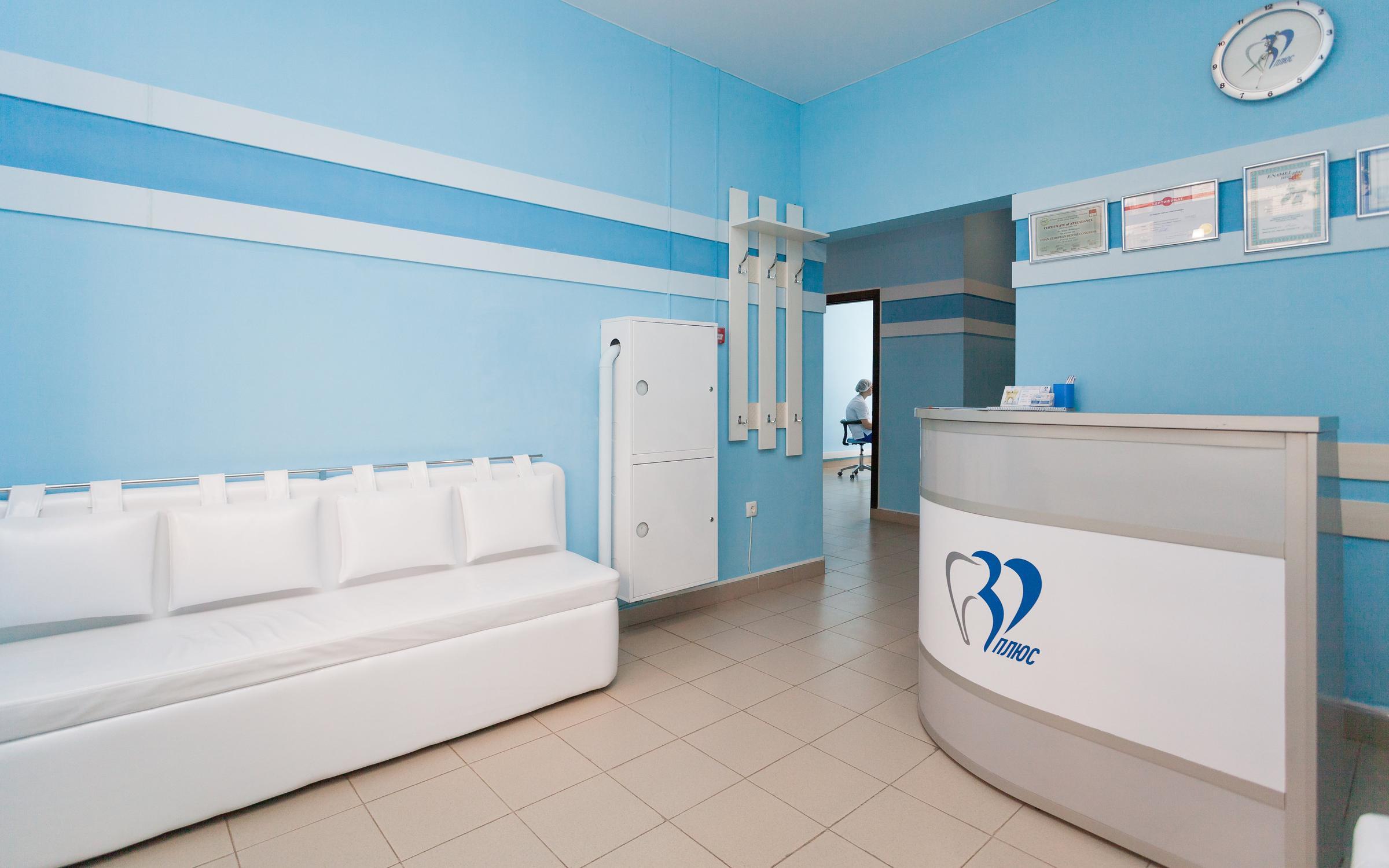 фотография Стоматологической клиники 32+ на улице Героев-Разведчиков