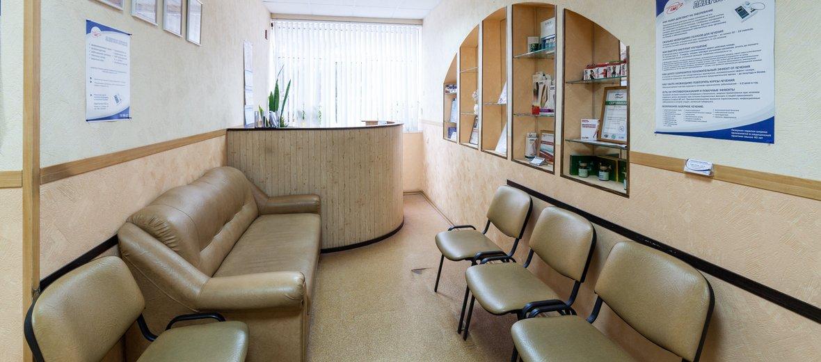 Фотогалерея - Центр лазерной медицины и лазерной техники