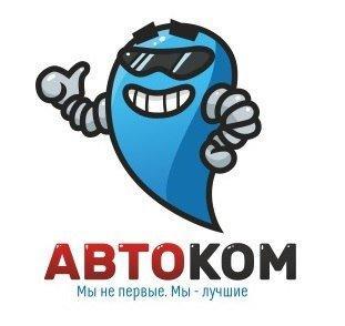 фотография Автомойки АВТОКОМ Тюмень